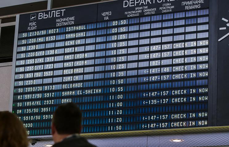 Когда откроют Египет в 2017 году для полетов из России