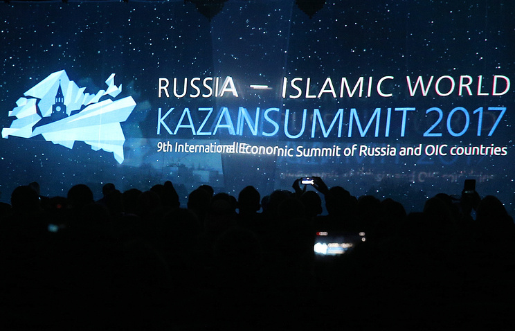 Исламский банкинг: на саммите в Казани обсудили альтернативу западному финансированию