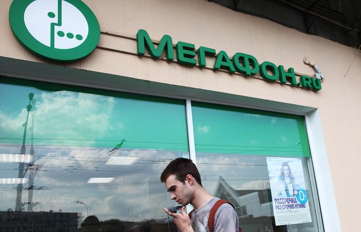 'Мегафон' назвал аварию крупнейшей на своей сети