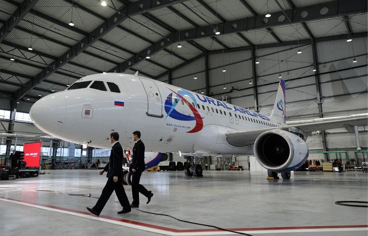 Уральские авиалинии ларнака