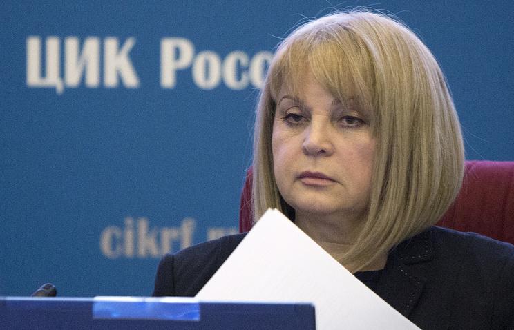 ЦИК завершил прием документов у кандидатов для выдвижения на выборы президента РФ