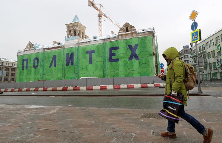 Политехнический музей в Москве может открыться после реставрации к 2021 году