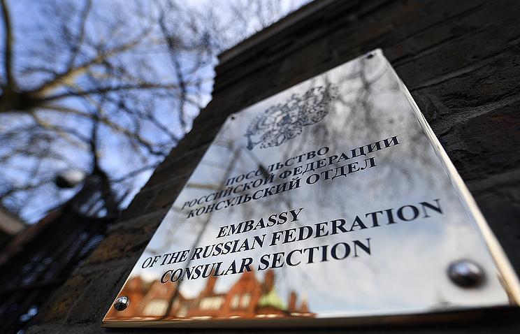 Посольство РФ обратилось в британский МИД за разъяснением новой версии отравления Скрипаля