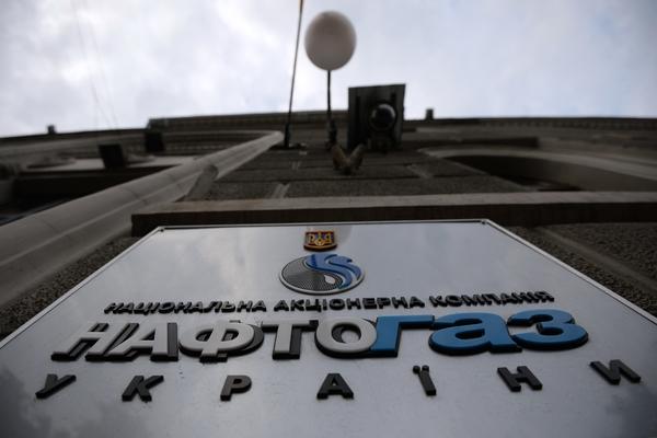 Украина одобрила заявление Меркель по «Северному потоку-2»