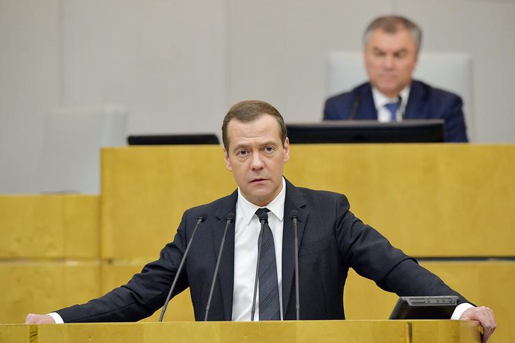 Выступление Медведева с отчетом правительства в Госдуме. Видеотрансляция