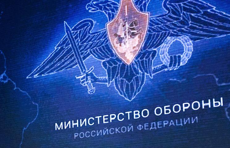 Брифинг Минобороны РФ по ситуации в Сирии. Видеотрансляция