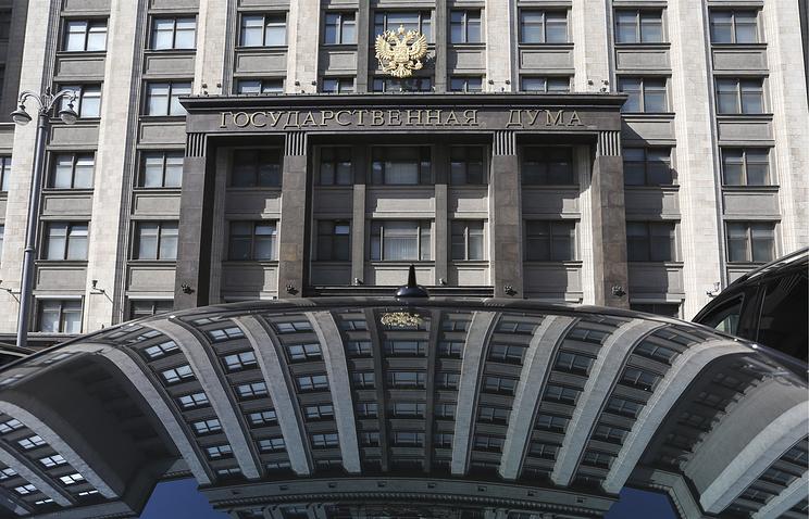 Источник: пособничество введению санкций против РФ предлагается карать тремя годами тюрьмы