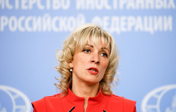 Захарова: Украина пошла на обман для проведения в ООН дискуссии о недостоверных новостях