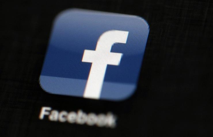 СМИ: Facebook рассматривает возможность запуска собственной криптовалюты