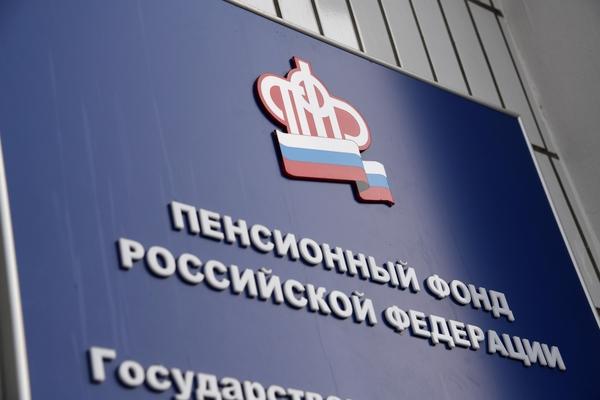 Назван возраст самого старого пенсионера России