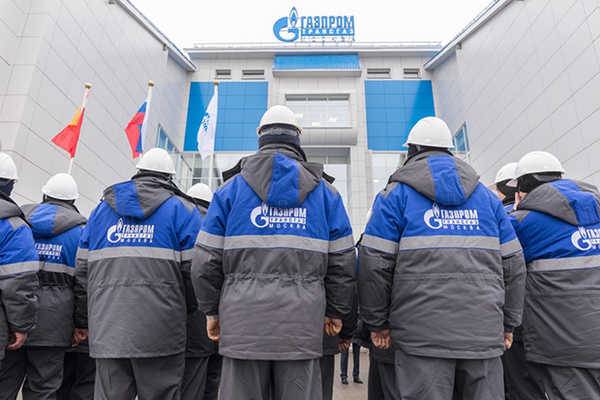 «Газпром» обделит Россию