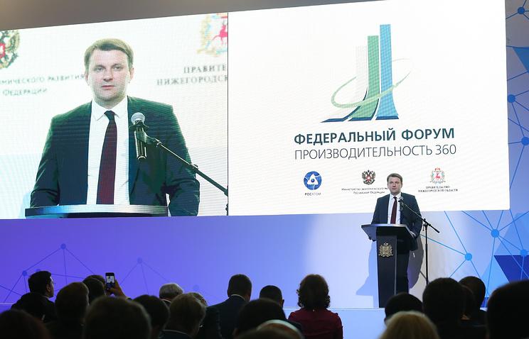 Пилотный проект по повышению производительности труда стартовал в Нижегородской области