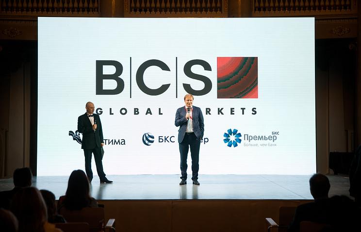 Торжественный прием БКС Глобал Маркетс состоялся в Шуваловском дворце