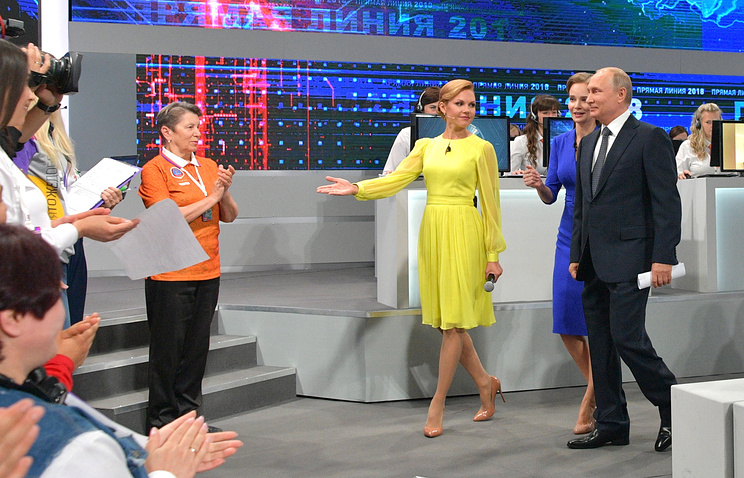 Владимир Путин ответил на вопросы граждан в ходе 'Прямой линии'