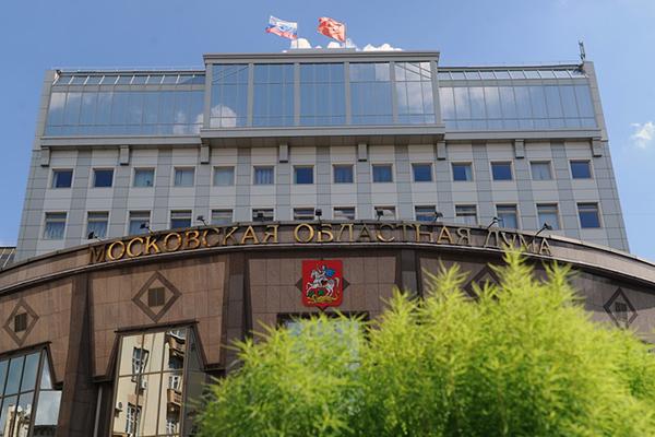 В Подмосковье началась подготовка к губернаторским выборам