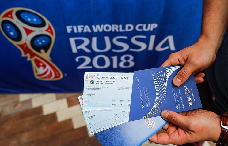 Более 2,4 млн билетов продано за семь дней до начала чемпионата мира по футболу