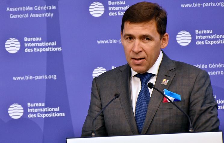 Более 37 млн человек ожидается в Екатеринбурге при проведении ЭКСПО-2025