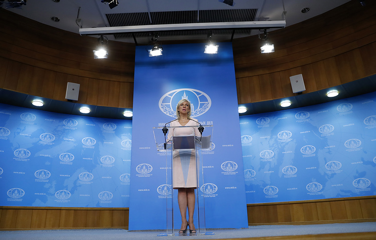 Захарова: британские спецслужбы контролируют телефонные разговоры Юлии Скрипаль