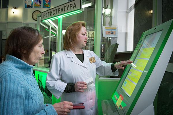 Министр здравоохранения Подмосковья рассказал об успехах центра «второго мнения»