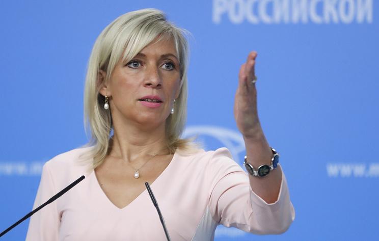 Захарова назвала бредом сообщения британской газеты о встречах посла РФ и спонсора Brexit