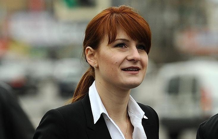 Посольство РФ в США: Бутиной предоставили возможность осуществлять телефонные звонки