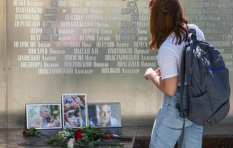 Тела убитых в ЦАР журналистов доставят в Москву 5 августа