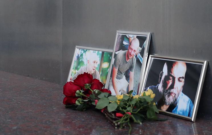 Тела убитых в ЦАР журналистов доставили в Москву