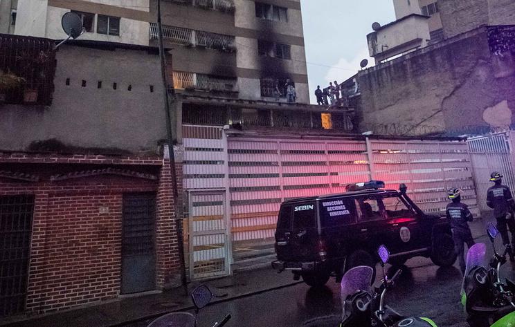 Венесуэльская группировка взяла на себя ответственность за покушение на Мадуро
