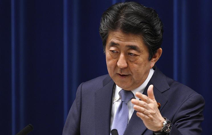 Премьер Японии заявил, что страна должна возглавить движение за ядерное разоружение