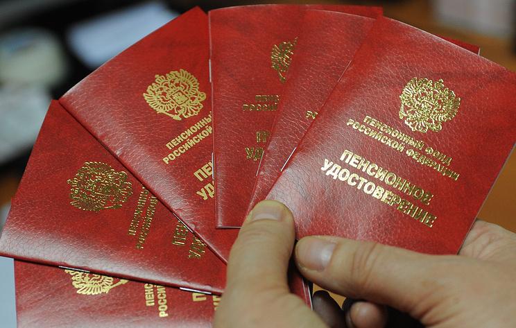 В РФ могут стартовать три параллельные кампании пенсионного референдума