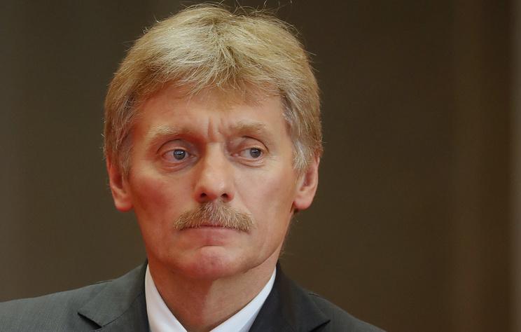 Кремль держит на контроле дело Павликовой