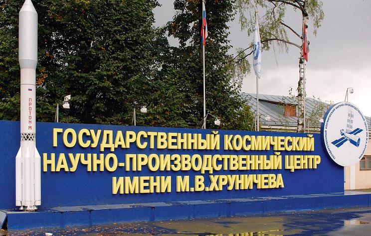 Рогозин: Центр Хруничева банкротиться не будет
