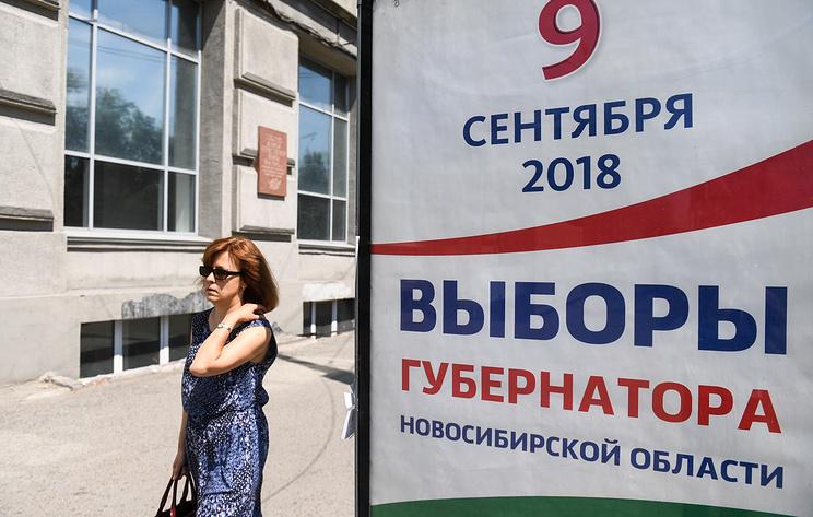 В регионах России начинается агитация в СМИ перед выборами 9 сентября