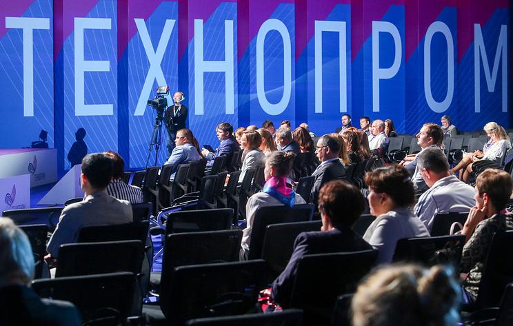"""Международный форум технологического развития """"Технопром"""". Досье"""