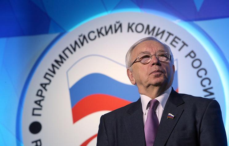 Первый форум юных паралимпийцев открылся в Москве
