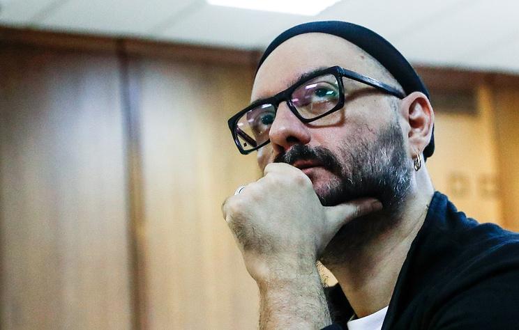 СК завершил расследование дела в отношении Кирилла Серебренникова