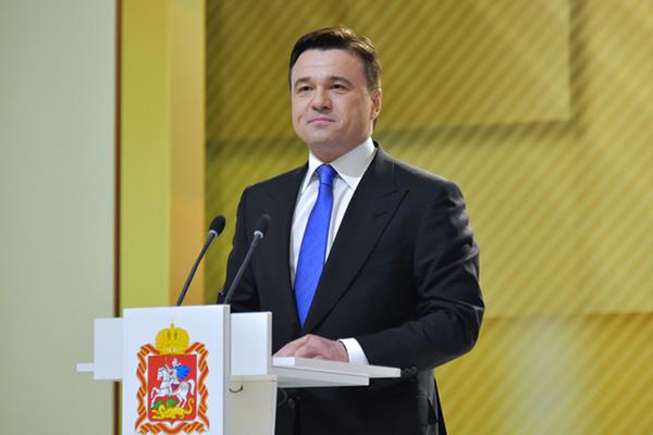 Губернатор Подмосковья пообещал жителям мощную экономику