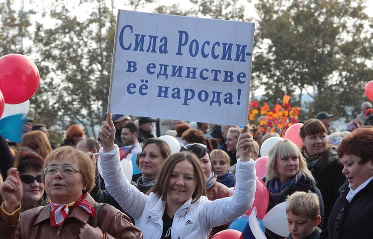 День народного единства: что мы отмечаем 4 ноября