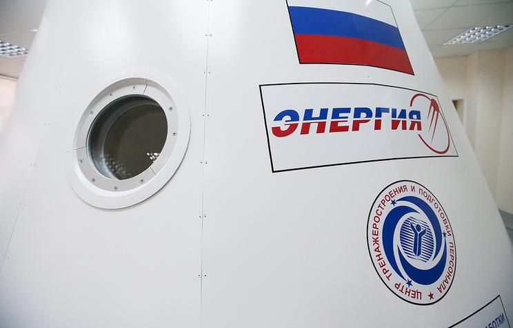 """Космический корабль """"Федерация"""" готовят к автономным и комплексным испытаниям"""