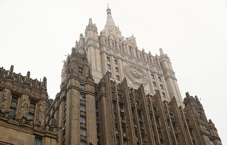 Московская встреча по Афганистану пройдет 9 ноября