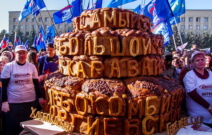 Десятки тысяч людей отпраздновали День народного единства на Северном Кавказе