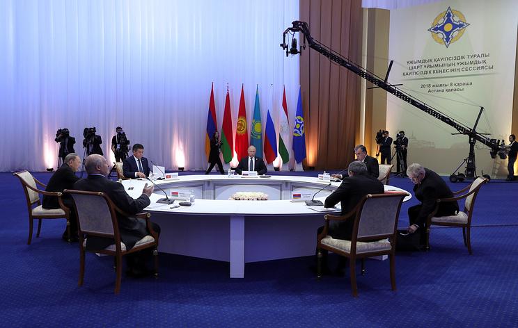 Путин проинформировал саммит ОДКБ о перспективах диалога с США по ДРСМД