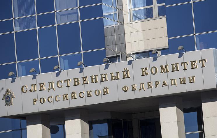 СК проверит информацию об угрозах экс-супруге Цеповяза
