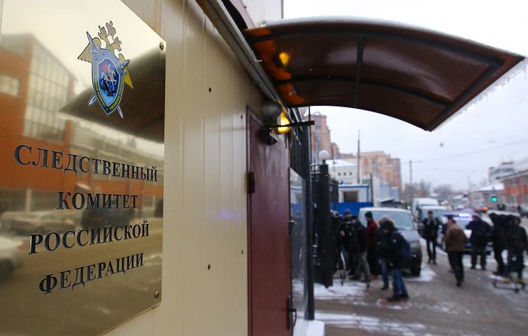 В Москве за взятку задержан замначальника Московской областной таможни
