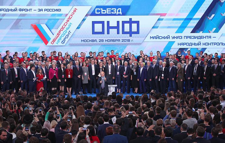 ОНФ подвел итоги первой пятилетки и обновил руководство