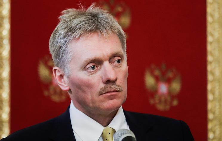 У Кремля нет официальной информации об отмене встречи Путина и Трампа