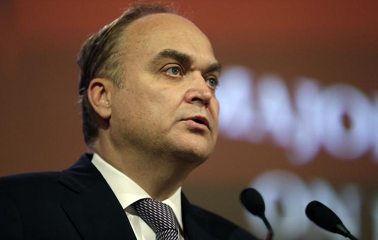 Антонов: Россия готова к честному и уважительному диалогу с США о контроле за вооружениями