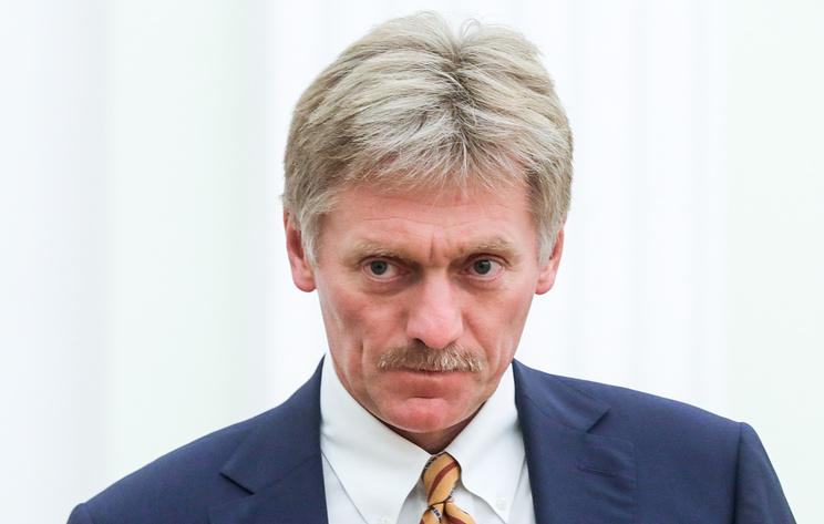 Песков: Москва будет ждать, когда Трамп изменит мнение по встрече с Путиным