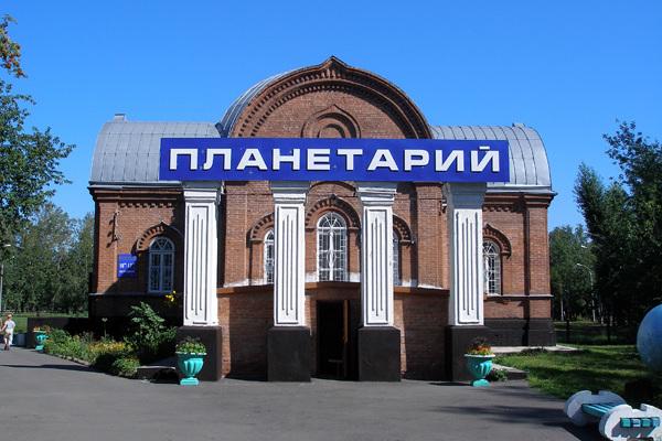 Единственный в Барнауле планетарий переделают в храм