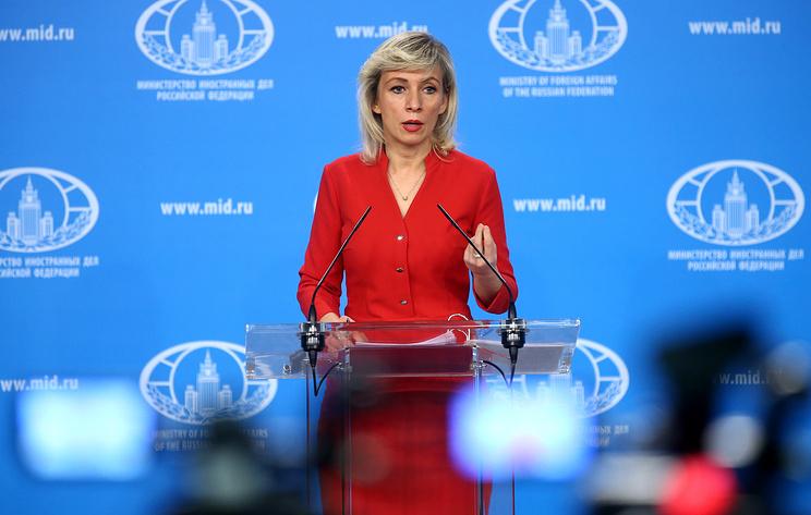 Захарова: Европу от варварства, тирании и агрессии защищает не Украина, а Россия